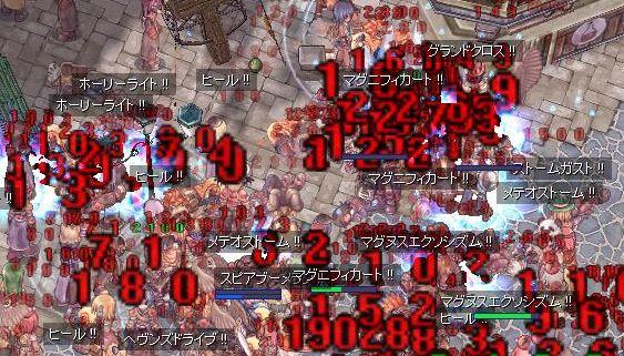 "event_bap2.jpg"""