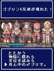 goblins5.jpg