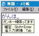 gungho3.jpg