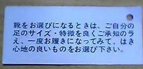 u_ra.jpg